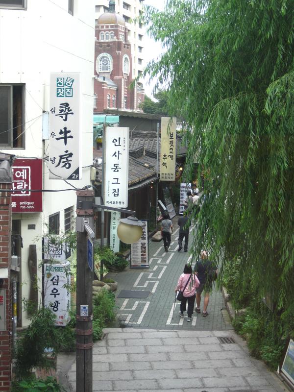Insadong Seoul, South Korea